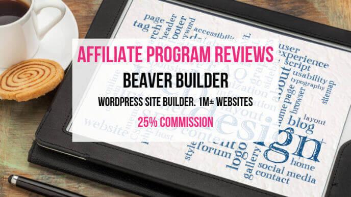 Beaver Builder Affiliate Marketing Program